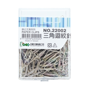 Foot 足勇 NO.22002 三角迴紋針(25mm)