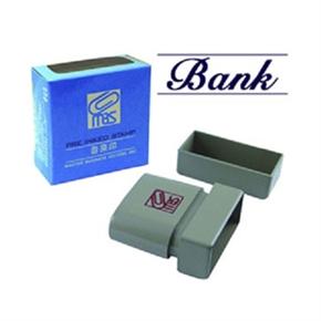 萬事捷MBS自來印-Bank(藍)