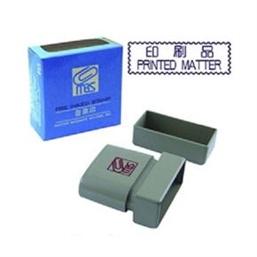 萬事捷MBS自來印-印刷品(藍)
