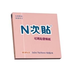 N次貼 61116(11148) 3*3自黏便條紙 粉紅