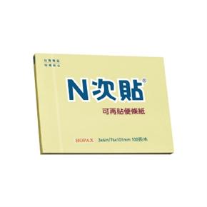N次貼 61121(11040) 單包便條紙 黃
