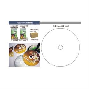 鶴屋 L118-16光碟標籤經濟包