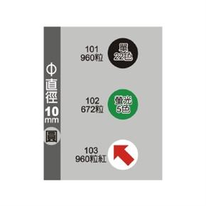 鶴屋 101B 10mm圓型標籤 紅