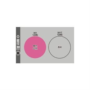 鶴屋 301E 30mm圓形標籤 棕色