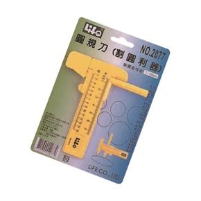 NO.2077 圓規刀