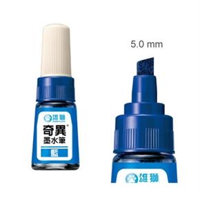 雄獅 NO.300 奇異墨水筆 藍色