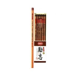 利百代 CB-105 勵志三角塗頭鉛筆