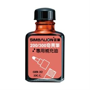 雄獅 GER32奇異筆補充液32cc橙色
