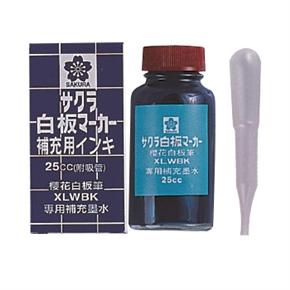 櫻花 WBK-RI白板筆補充液25cc藍
