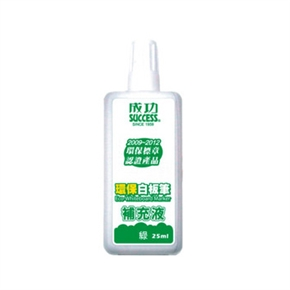 成功success 1307D環保白板筆補充液 綠