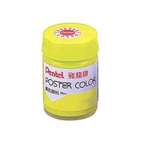 Pentel 飛龍 POS-T01-廣告顏料(檸檬黃)