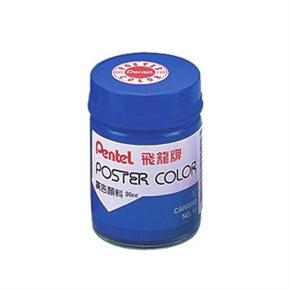 Pentel 飛龍 POS-T25-廣告顏料(群青)