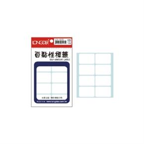 龍德 LD-1005 自黏性標籤