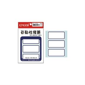 龍德 LD-1014 自黏性標 藍框