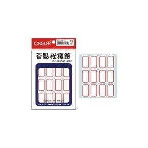 龍德 LD-1017 自黏性標籤 紅框