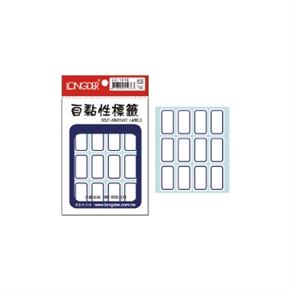 龍德 LD-1018 自黏性標籤 藍框