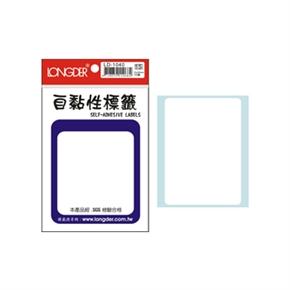 龍德 LD-1040 自黏性標籤
