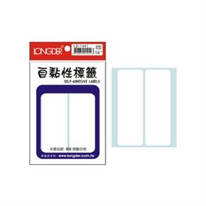 龍德 LD-1041 自黏性標籤