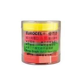 4色活貼活貼螢光膠帶內帶