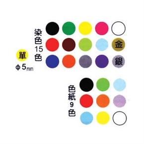 鶴屋 051G 5mm圓型標籤 綠