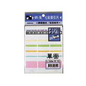 鶴屋 B-4單面索引片(單面七彩) 20入