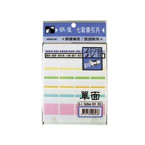 鶴屋 B-5單面索引片(單面七彩) 20入