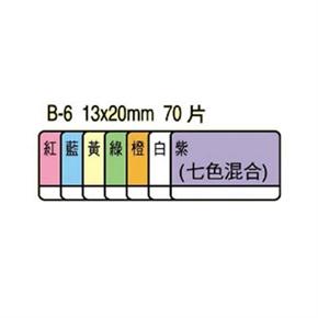 鶴屋 B6單面索引片(單面七彩) 20入