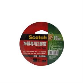 3M Scotch 670海報專用雙面膠