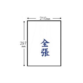 鶴屋C210297B2 A4三用電腦標籤 中紅