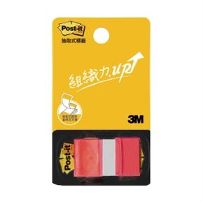 3M Post-it 681N-1抽取式利貼標籤(紅)