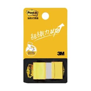 3M Post-it 681N-5抽取式利貼標籤(黃)