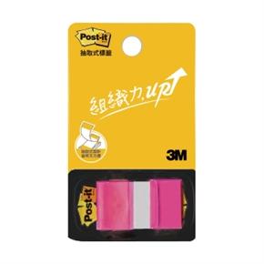 3M Post-it 681N-21抽取式利貼標籤(亮桃紅)