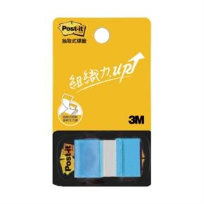 3M Post-it 681N-23抽取式利貼標籤(亮藍)