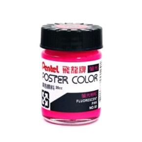 Pentel 飛龍 POS-T84-廣告顏料(螢光粉)