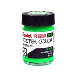 Pentel 飛龍 POS-T84-廣告顏料(螢光綠)