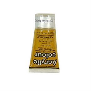蒙納 MONA S701 蒙納25ml壓克力顏料 土黃