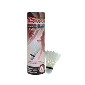 成功 45095 紅標標準級羽球