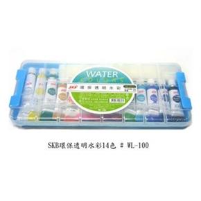 SKB WL-100 14色透明水彩