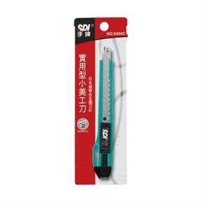 SDI手牌 0404C 實用型小美工刀