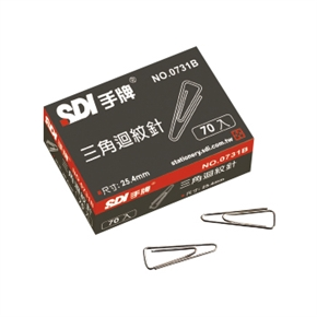 SDI手牌0731B 三角迴紋針(25.4mm)