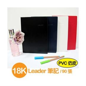 珠友 LE60018 18K膠皮筆記本  90張