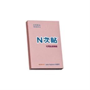 N次貼 61110(11145) 3*2便條紙 粉紅