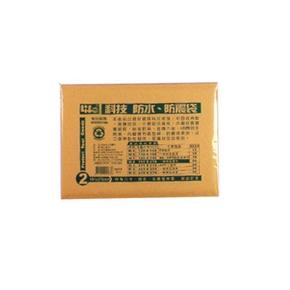 LIFE 徠福 NO.2 科技防水防震袋