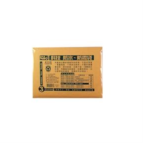 LIFE 徠福  NO.3 科技防水防震袋