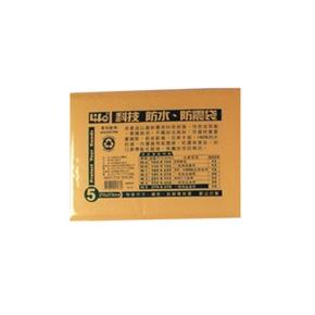 LIFE 徠福 NO.5科技防水防震袋270*370mm