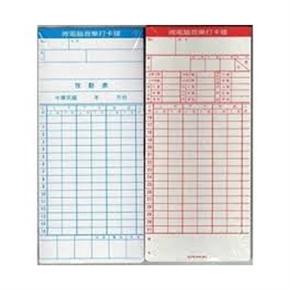 微電腦考勤卡(薄)  (打卡鐘卡) 無孔 100張