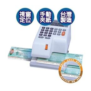 Vertex 世尚微電腦支票機 W-3000