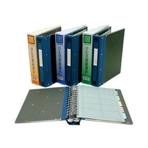 自強 2620 活頁帳簿夾(藍)