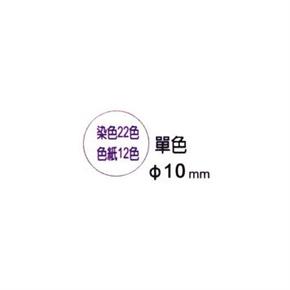 鶴屋 101A 10mm圓型標籤 黑