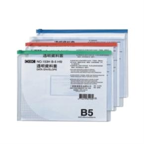 COX三燕 153H橫式B5透明資料袋